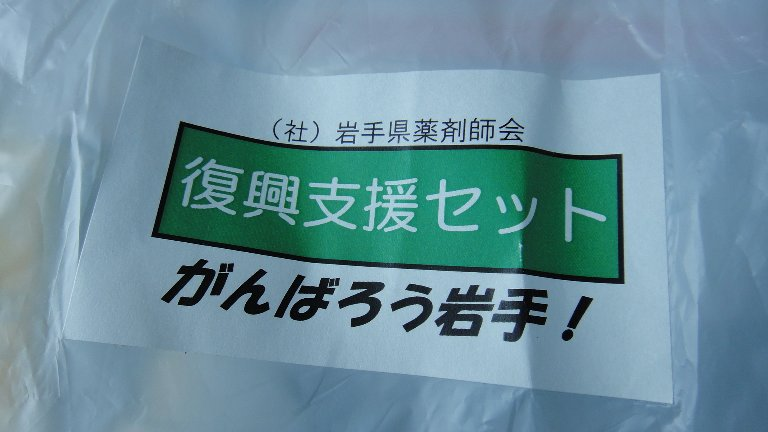 20110506_003