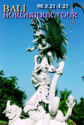 Bali2_2